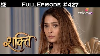 Shakti - 18th January 2018 - शक्ति - Full Episode
