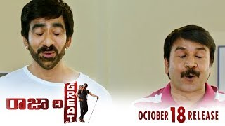 Raja The Great Pre Release Trailer 3 | Releasing on 18th October