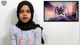 Maryam is reciting Surah Nooh at GuideUS TV, USA (EP# 4)