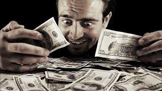 لمادا لا تستطيع كل دولة طباعة ما تريد من المال