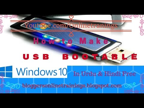 How to Make Bootable USB in Window 8 in Urdu and Hindi