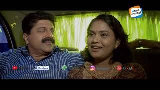 എത്രകിട്ടിയാലും ഇതിനോടുള്ള ആർത്തി നിനക്ക് തീരില്ലല്ലേ | Romantic Scene | Latest Malayalam Movie