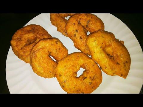 Instant स्वादिष्ट Medu Vada Recipe in Hindi - Crunchy Crispy Urad Dal Vada