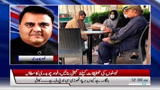 Samaa Bulletin - 12am | Sindh mai transport se mutaliq faisla aaj hoga