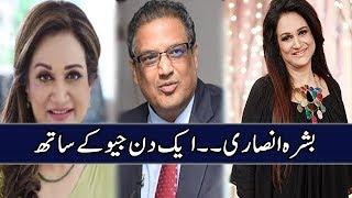 Bushra Ansari | Interview | Aik Din Geo Kay Sath | Sohail Warraich