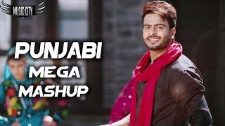 Punjabi Mashup 2019 | Nonstop punjabi Remix Songs 2019 | Latest Punjabi Song 2019