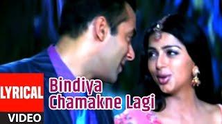 Bindiya Chamakne Lagi Lyrical Video Song | Dil Ne Jise Apna Kaha | Salman Khan, Bhoomika Chawla
