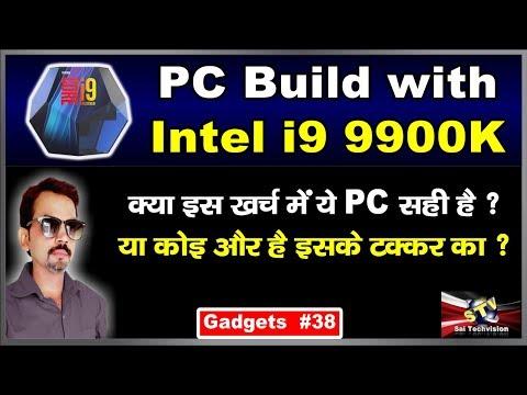PC Build with Intel i9 9900K Full Details in Hindi (कौन है इसके टक्कर का और इससे सस्ता भी ?) #38