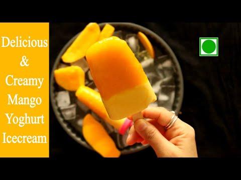 नए तरीके से मैंगो आइसक्रीम बनाए | Mango Curd Icecream | Mango Yoghurt Ice cream