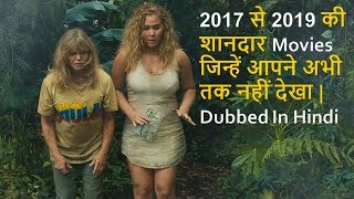 Top 10 Best Movies Dubbed In Hindi 2017 To 2019 | Movies You Missed