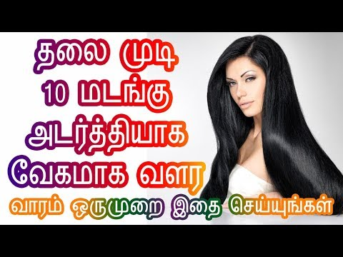 STOP HAIR FALL - Grow Hair Longer & Thicker in Tamil - Oil for Fast Hair Growth - Tamil Beauty Tips