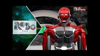 Robo Leaks   06/04/2019   Puthiyathalaimurai TV