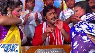 Jija Mis दिहले गलिया  - Pawan Singh -  Bhojpuri Hit Holi Songs HD