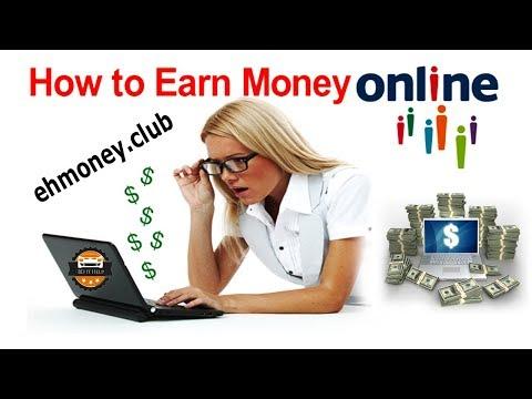 How To Make Money Ehmoney.club Online 2018 | কিভাবে টাকা আয় করবেন অনলাইনে | Full Tutorial