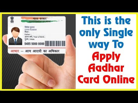 Aadhar Card Online Registration Appointment In Hindi ( Apply Online For Aadhar Card) [2018]