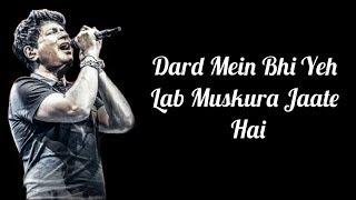 Beete Lamhein Lyrics | KK | The Train | Mithoon | Sayeed Qadri | Emraan Hashmi |