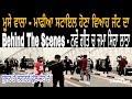 Mafia Style Hona Viah Jatt Da Sidhu Moose Wala Official Video Byg Bird New Punjabi Song 2019 mp3