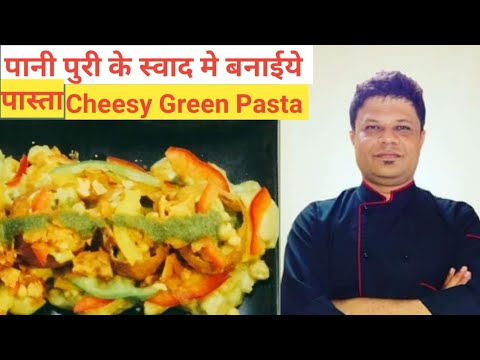 Pasta pani puri flavour / pasta in gol gappe flavour /Tangy green pasta /Final converted