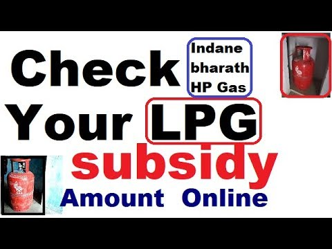 LPG Subsidy | How To  Check your LPG Subsidy Amount Online