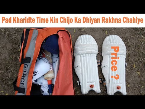 How To Choose Best Cricket Pads For You ! Cricket Kit Review Series   Part-1