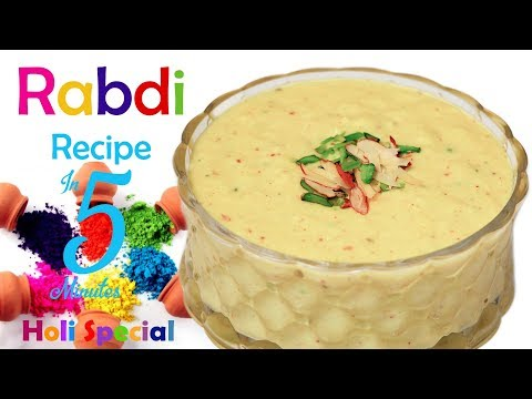 5 Minutes Rabdi Rabri How To Make Quick & Easy Rabri Holi Special Recipe लच्छेदार रबड़ी रेसिपी