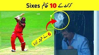 Top 10 Dangerous Sixes in Cricket History