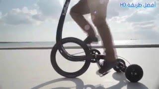 3 احدث دراجات هوائية -رياضية وخفيفة ونصف دراجة -