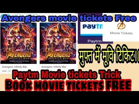 Avengers Ki Free Ticket || Get free movies ticket free || Paytm Avengers offer || Free Movie Ticket
