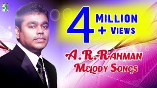 A R Rahman Melodies | Audio Jukebox