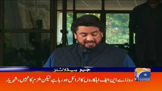 Geo Headlines 02 PM | Humaray Gawahun Ki Jaan Khatrey Mai Hai | Shehryar Khan Afridi