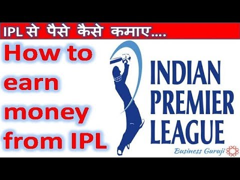 How to earn money from IPL    IPL SPECIAL👍