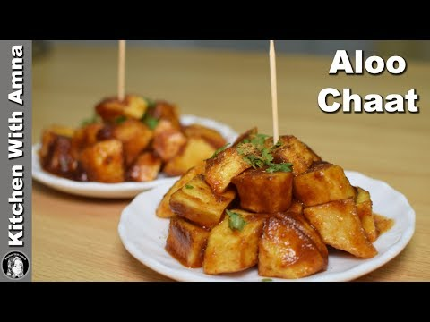 Chatpati Aloo Chaat Recipe - Special Ramadan Recipe - Kitchen With Amna