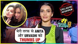 Karishma Tanna WISHES Friend Anita Hassanandani, Urvashi Dholakia For Nach Baliye 9 | EXCLUSIVE