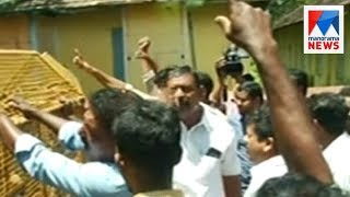Protest against police alleging attempt to protect accused in attacking driver   | Manorama News