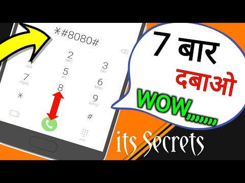 खतरनाक Android Secret Trick That's Will Changed Smartphone Experience || by technical boss