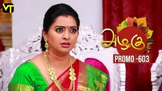 Azhagu - Tamil Serial Promo | அழகு | Episode 603 | Sun TV Serials | 13 Nov 2019 | Revathy