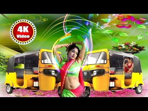 Xxx Mp4 2019 का सबसे सुपरहिट भोजपुरी गीत Yar Aabta Tempo Se New Bhojpuri Hit Video Songs Pawan Raj 3gp Sex