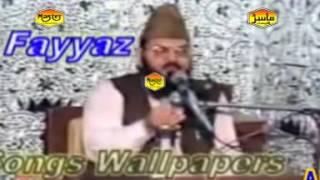 Abdul Waheed Rabbani | Nabi Ki Mohabbat | Latest Bayan Speech In Urdu 2016  Master Cassettes