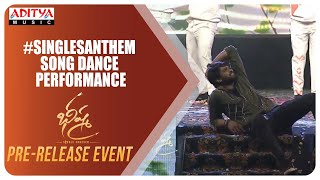 #SinglesAnthem Song Dance Performance @ Bheeshma Pre Release Event