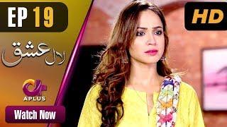 Laal Ishq - Episode 19 | Aplus Dramas | Faryal Mehmood, Saba Hameed | Pakistani Drama