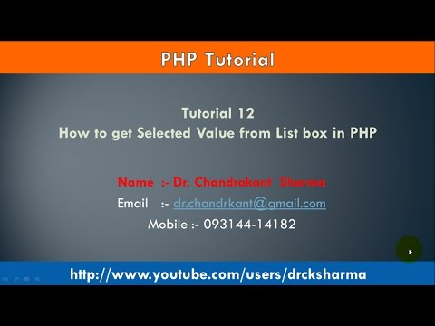 Tut12 How to get Selected Value from List box in PHP