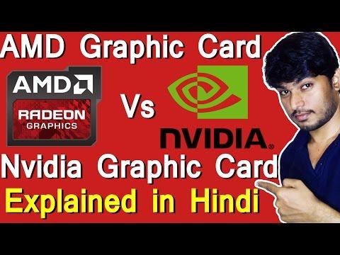 AMD vs NVIDIA Graphic Card ! Explained in Hindi