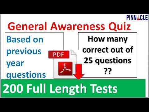 General awareness Quiz II 25 Q II previous year II how many are correct??
