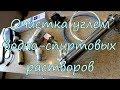 очистка углем водно спиртовых растворов оборудование теория практик� Song mp3