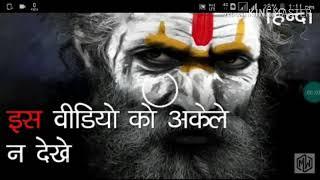 Bhootiya+Kahani Videos - 9tube tv