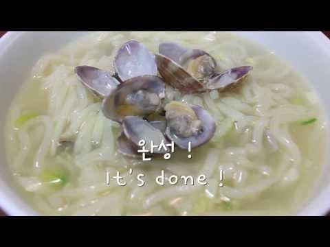 [Korean Food] How to make Korean noodle