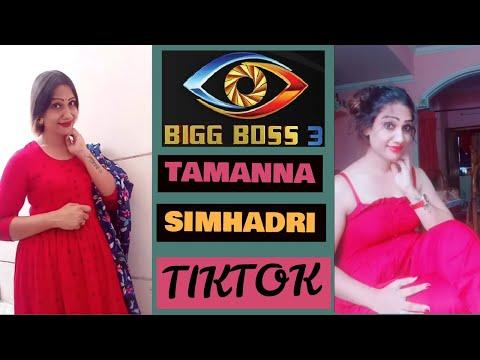 Tamanna Simhadri TikTok   Bigg Boss Telugu 3 Contestant