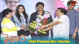Vaisakham Triple Platinum Disc Function || Nagarjuna, Avanthika, Harish