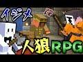 Download lagu 【マインクラフト】人狼RPG史上最も酷い集団イジメが起きた【人狼RPGコラボ】