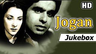 Jogan 1950 [HD] Songs - Dilip Kumar - Nargis - Geeta Dutt Hits | Old Bollywood Classics